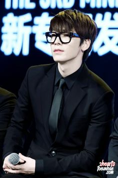 My kind of nerd - donghae baby fish