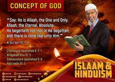 And There Were None, Bhagavad Gita, Hinduism, One And Only, Quran, Religion, Concept, God, Sayings