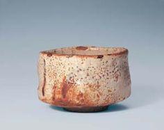 重要文化財 志野茶碗 銘広沢 湯木美術館蔵