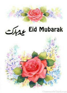 The most popular eid mubarak ideas are on pinterest eid mubarak eid mubarak m4hsunfo