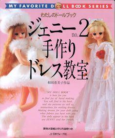 My Favorite Doll Book - Jenny & Friend Book 2 - Patitos De Goma - Picasa Web Albums
