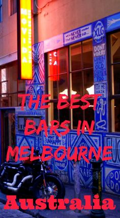 My favourite bars in Melbourne, a city full of fabulous bars! The best bars in Melbourne tend to be tucked away down side streets so read on to find out about the best bars in Melbourne!