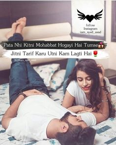 Aap hi zawab do my life True Love Qoutes, First Love Quotes, Couples Quotes Love, Love Husband Quotes, Couple Quotes, Scene Couples, Funny Qoutes, Love Shayari Romantic, Love Romantic Poetry