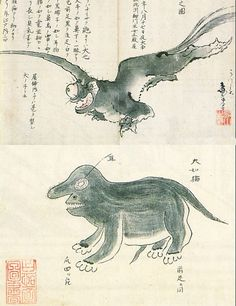 Two versions of Raiju encounter, August 17, 1823. Raiju / 雷獣 / Thunder beast were believed to inhabit rain clouds and occasionally fall to earth during lightning strikes.