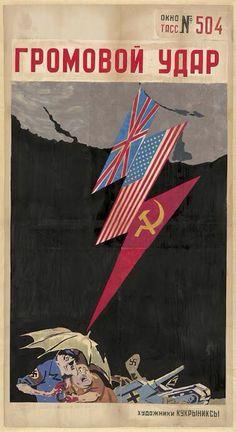 Da Agência Telegráfica da União Soviética - TASS durante 1941 e 1945.