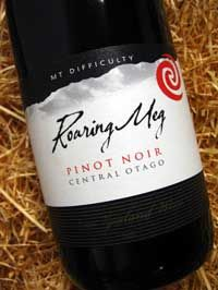 Best wine ever from Central Otago's finest wineries.