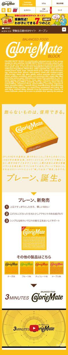 http://www.otsuka.co.jp/cmt/sp/index.php