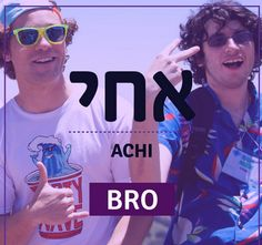 """Achi: pronounced 'ahkh' [אחי]: """"my brother"""", also functions as a slang equivalent to """"mate"""", or """"dude""""."""