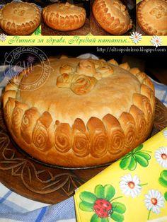 Споделено от кухнята на Elti: Ден на християнското семейство и питка за здраве