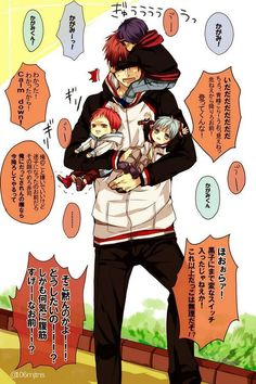 Hahaha! Wtf is baby Aomine doing? Akashi is scaring me!!