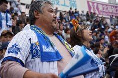 The Yokohama BayStars defeated the Hiroshima Carp 12-2 on Sunday at Yokohama Stadium