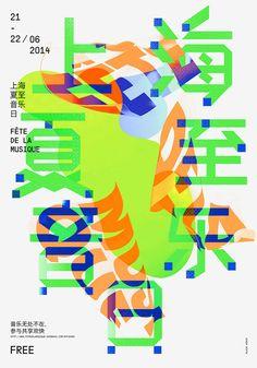 Fête de la musique, Shanghai by Alain Vonck, via Behance