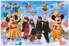 30th Anniversary Tokyo Disney