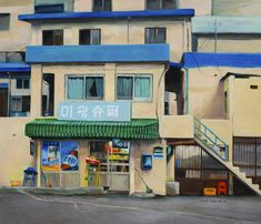 Me Kyeoung Lee : Paint Korea Shop Building Sketch, Old Building, Ink Pen Art, Lee And Me, Town And Country, Projects To Try, Illustration, Sketch Books, Painting