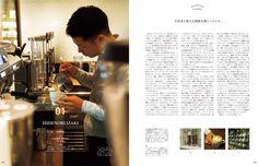 &Premium No. Magazine Layout Design, Book Design Layout, Page Design, Web Design, Graphic Design, Editorial Layout, Editorial Design, Local Magazine, Pamphlet Design