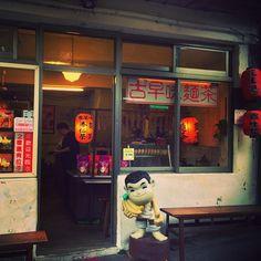 """Taiwan, Pingsi District, iphone 6 + pixlromatic"""
