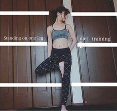 1分でウォーキング50分と同じ効果 片足立ちトレーニングのやり方 - Peachy(ピーチィ) - ライブドアニュース Health Diet, Health Fitness, Health Care, Healthy Exercise, Beautiful Girl Photo, Slim Body, Excercise, Face And Body, Yoga Fitness