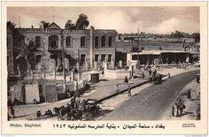 المدرسة المامونية في بغداد ساحة الميدان عام 1943
