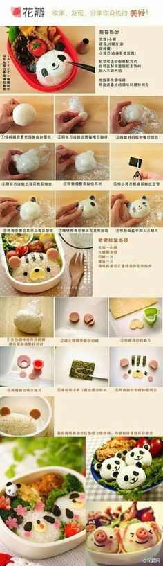 Panda, bear, pig, onigiri, rice balls, text, bento, boxed lunch; Anime Food
