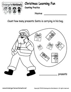 free printable holiday worksheets kindergarten santa counting worksheet printable - Holiday Worksheets For Kindergarten