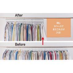 伸縮式衣類収納アップハンガー 通販のベルメゾンネット