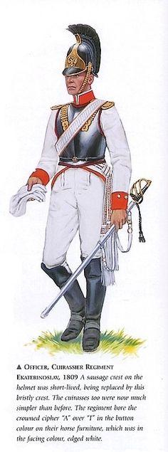 Офицер Екатеринославского кирасирского полка 1809 г.