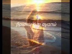 Σας καληνυχτώ όλους φίλοι μου με αυτό το γλυκό τραγούδι.... Πραγματικά μοναδικό... Καληνύχτα !!!!  ΤΑΞΙΔΙ ΣΤΗ ΒΡΟΧΗ -Όνειρο κι αυτό  σ' αγγίζω και σε χάνω  μάτια μου γλυκά μου  αχ πόσο σ' αγαπώ !!!!!!!