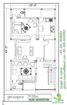 25x45 House plan, elevation, 3D view, 3D elevation, house ...
