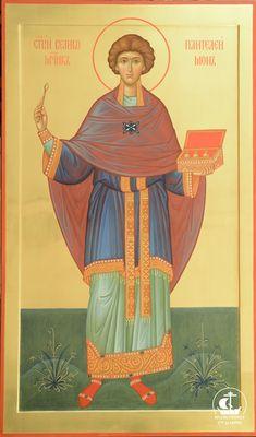 Άγιος Παντελεήμων / Saint Panteleimon