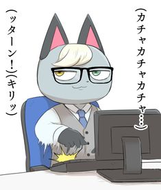 Marshal Animal Crossing, Animal Crossing Funny, Pixiv, Memes, Funny Pictures, Artwork, Cute, Anime, Wallpaper Ideas