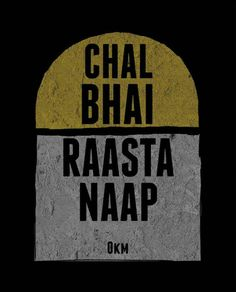 Punjabi Funny Quotes, Funny Quotes In Hindi, Snap Quotes, Desi Quotes, Sarcastic Quotes, True Quotes, Funky Quotes, Crazy Quotes, Badass Quotes