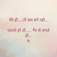 Hindi Quotes Images, Hindi Words, Hindi Quotes On Life, Epic Quotes, Hurt Quotes, Strong Quotes, Positive Quotes, Life Quotes, Hindi Qoutes