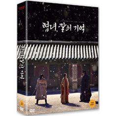 DVD K-Movie Memories of Sword English Subtitle Lee Byunghun Limited Photobook