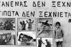 Photo Wall, Army, History, Cyprus, Don't Forget, News, Gi Joe, Photograph, Historia
