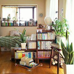Cozy Home Library, Ideas Habitaciones, Natural Bedroom, Feng Shui Bedroom, Small Room Design, Indie Room, Awesome Bedrooms, Cozy House, Home Bedroom