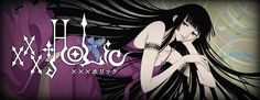 XXXholic: Kimihiro Watanuki is a young boy with a cursed gift. He has the ability to see evil spirits, and somehow they seem attracted to himself. One day he meets a misterious woman who names herself Yuuko. She claims to have the means to end his torment, but she never works for free, and she wouldn't help him until he works for her enough to pay for her services. Thus he starts to work in her shop and discovers that in that place, nothing is what it seems
