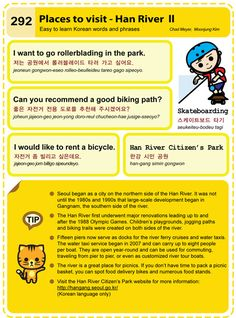 292 Learn Korean Hangul Places to Visit- Han River 2
