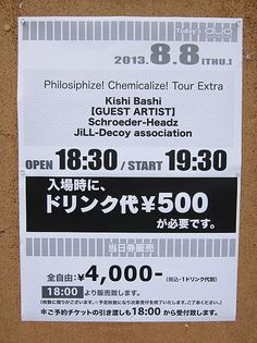 Tours, Poster, Billboard