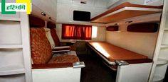 प्लेन जैसे होंगे भारतीय रेल के डिब्बे, मिलेंगी ढेरों सुविधाएं http://www.haribhoomi.com/news/india/achhi-khabaren/aircraft-like-coaches-for-indian-railways/35584.html #CheckBeforeCheque #LoseAFriendIn3Words