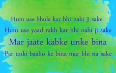 Shayari Urdu Images: Heart Touching Shayari Images
