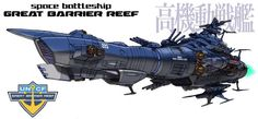 Space Battleship Great Barrier Reef (inspired by the Space Battleship Yamato / Starblazers universe)