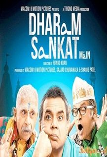 Dharam Sankat Mein (2015) - Bollywood Mobile Movies