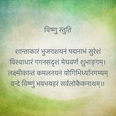 Sanskrit Quotes, Sanskrit Mantra, Vedic Mantras, Hindu Mantras, Yoga Mantras, Evil Eye Quotes, Vishnu Mantra, Hindu Deities, Hinduism