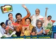 Watch Masala Marathi Movie Online
