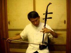 十六分音符連弓練習2(二胡:黃國豪) - YouTube