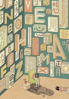 Translations • graphite and digital