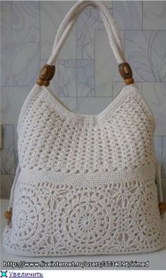Crocheted bag + pattern.