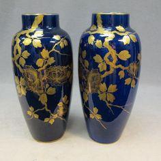 Pair of French St Radegonde porcelain vases # as/4215