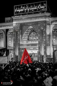 Ya Hussain Wallpaper, Imam Hussain Wallpapers, Islamic Wallpaper Hd, Allah Wallpaper, Lion Pictures, Girly Pictures, Karbala Photography, Imam Hussain Karbala, Islamic Paintings