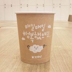 - Design 배성규Illustration 배성규Calligraphy 배성규 ⓒ 2015 BAESUNGKYOU all rights re... Korean Writing, Korean Design, Travel Ads, Cup Art, Korean Language, Cup Design, Caligraphy, Art Journal Inspiration, Packaging Design